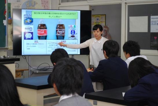 理数教育2