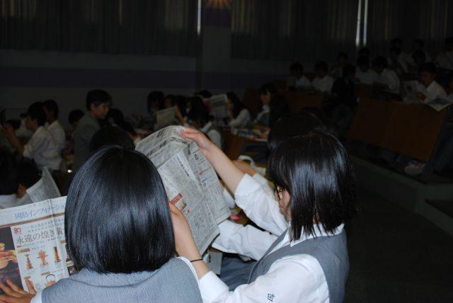 新聞から社会を知る ~NIE講演会~