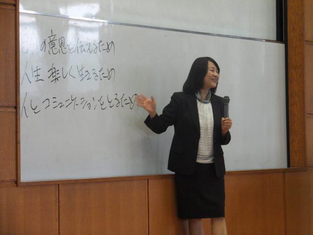 坪田 まり子