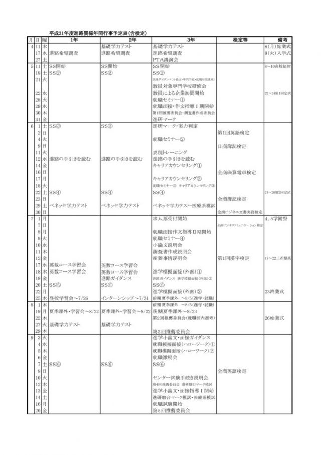 shinro-31nendoのサムネイル